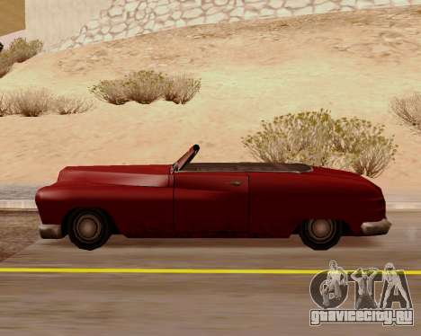 Hermes Кабриолет для GTA San Andreas вид слева