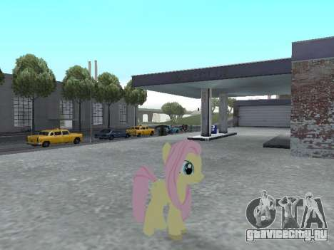 Fluttershy для GTA San Andreas четвёртый скриншот