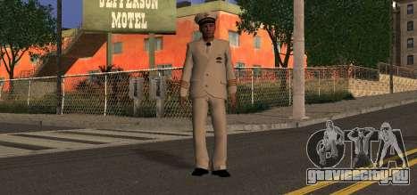 Navy Officer для GTA San Andreas