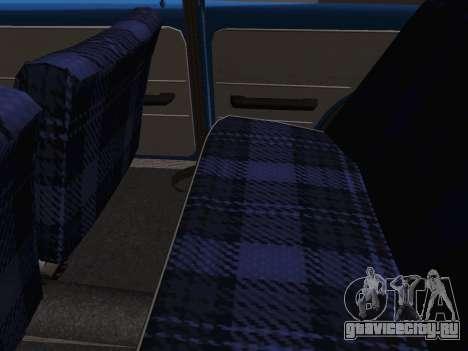 ВАЗ 2101 Купе для GTA San Andreas вид сзади