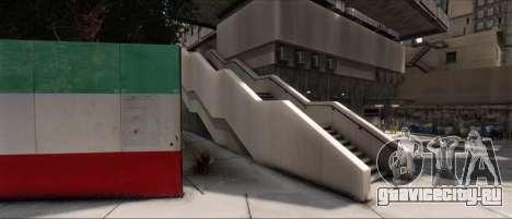 V.I.P ENB для GTA 4 третий скриншот