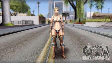 Elementalist Soul для GTA San Andreas