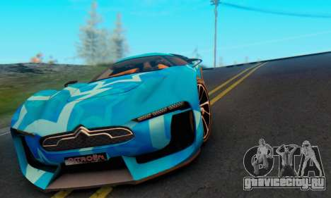Citroen GT Blue Star для GTA San Andreas вид изнутри