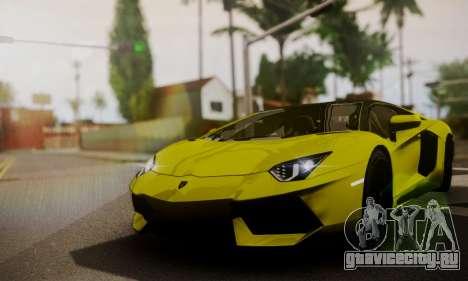 Lamborghini Aventador TT Ultimate Edition для GTA San Andreas вид сбоку
