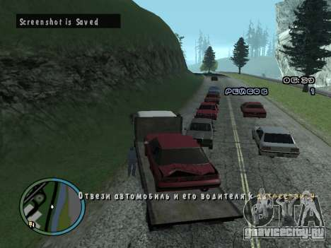 Эвакуатор v1.0 для GTA San Andreas шестой скриншот
