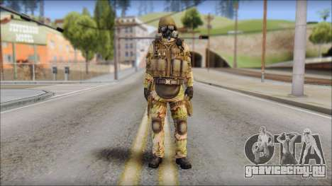 Desert GIGN from Soldier Front 2 для GTA San Andreas