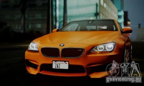 BMW M6 F13 2013 для GTA San Andreas вид сверху