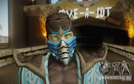 Sub Zero Skin v2 для GTA San Andreas третий скриншот
