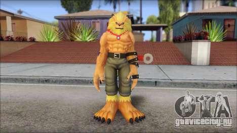 Leomon для GTA San Andreas второй скриншот