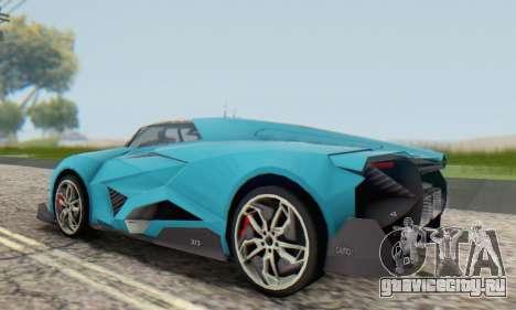 Lamborghini Egoista Concept 2013 для GTA San Andreas вид сзади