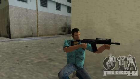 Сайга 12К для GTA Vice City второй скриншот