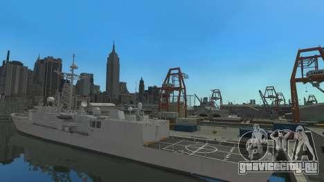 U.S. Navy frigate для GTA 4