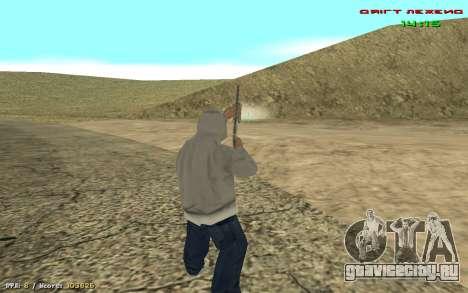 Читерский прицел для GTA San Andreas третий скриншот