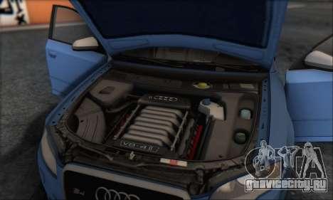 Audi S4 4.0 Quattro 2006 для GTA San Andreas салон