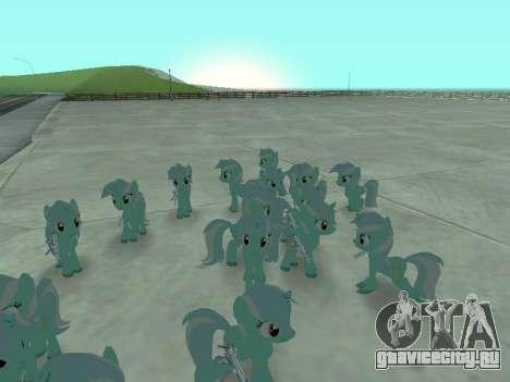 Lyra для GTA San Andreas третий скриншот