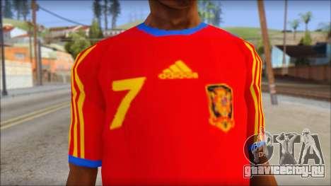 Spanish Football Shirt для GTA San Andreas третий скриншот