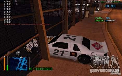 Езда сквозь стены для GTA San Andreas