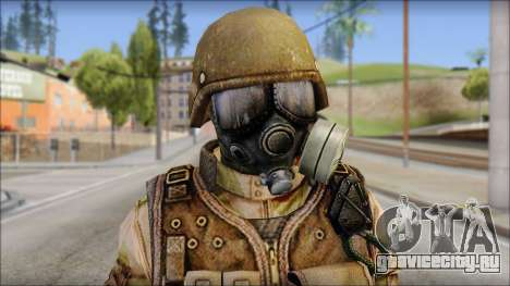 Desert GIGN from Soldier Front 2 для GTA San Andreas третий скриншот