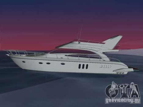 Яхта для GTA Vice City
