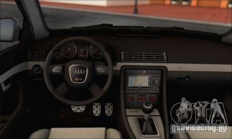 Audi S4 4.0 Quattro 2006 для GTA San Andreas вид сбоку
