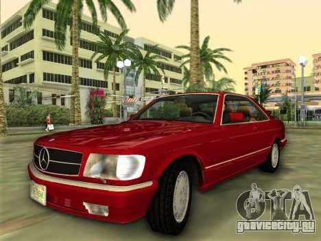 Mercedes-Benz 560SEC (W126) 1987 для GTA Vice City