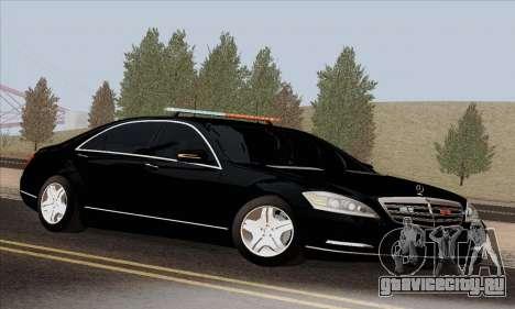 Mercedes-Benz S600 W221 2012 для GTA San Andreas