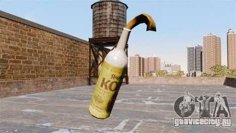 Коктейль Молотова -Ячменный колос- для GTA 4