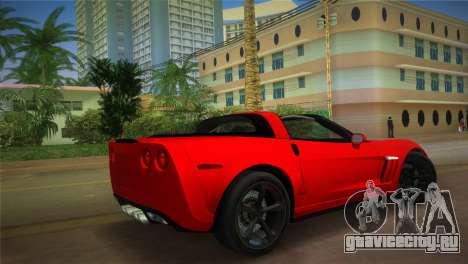 Chevrolet Corvette 2010 для GTA Vice City вид слева