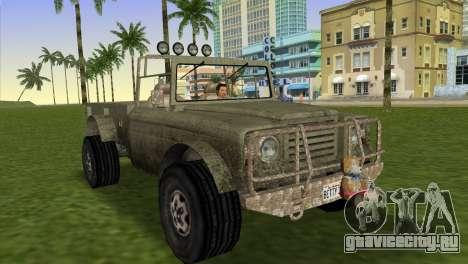 Bodhi from GTA 5 для GTA Vice City
