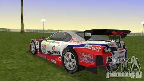 Toyota Supra RZ JZA80 Super GT Type 6 для GTA Vice City вид слева