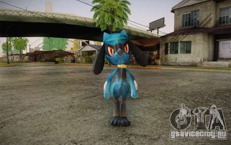Riolu from Pokemon для GTA San Andreas