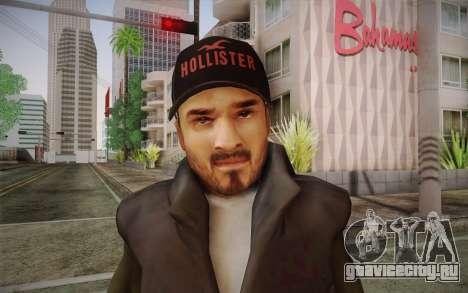 Civil v1 для GTA San Andreas третий скриншот