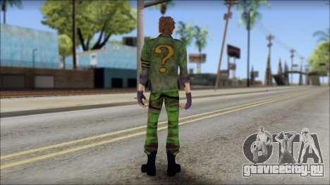 Riddler для GTA San Andreas второй скриншот