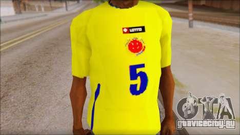 T-Shirt Colombia для GTA San Andreas третий скриншот