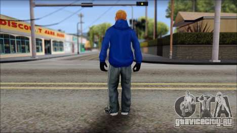 Jimmy from Bully Scholarship Edition для GTA San Andreas