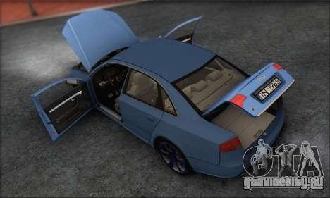 Audi S4 4.0 Quattro 2006 для GTA San Andreas вид снизу