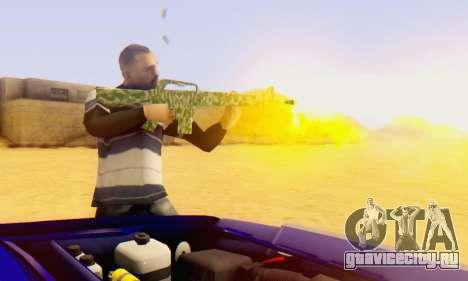 Camo M16 для GTA San Andreas второй скриншот