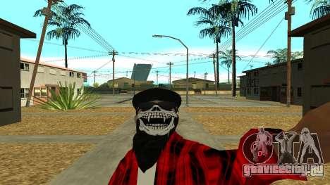 Selfie Mod для GTA San Andreas