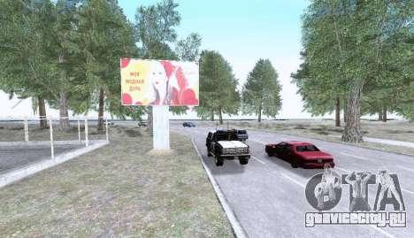Russian Map 0.5 для GTA San Andreas шестой скриншот