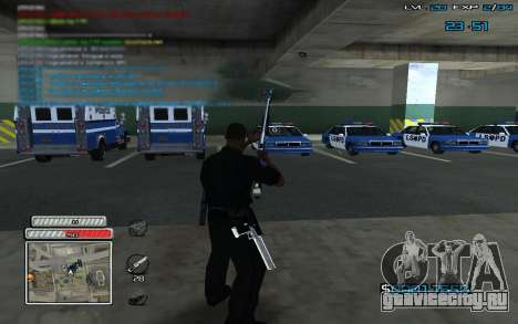 New C-HUD v.2 для GTA San Andreas третий скриншот