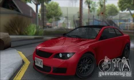 Übermacht Sentinel XS для GTA San Andreas вид слева