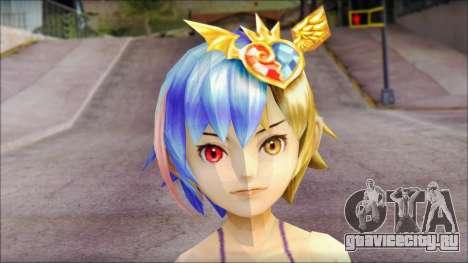 Mira Final Fantasy для GTA San Andreas третий скриншот