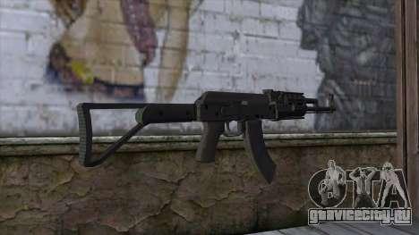 Assault Rifle from GTA 5 v2 для GTA San Andreas второй скриншот