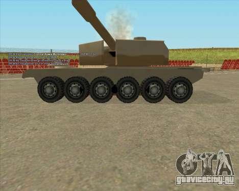 Dozuda.s Primary Tank (Rhino Export tp.) для GTA San Andreas вид сзади