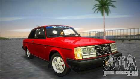 Volvo 242 Turbo Evolution для GTA Vice City