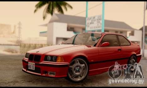BMW M3 E36 1994 для GTA San Andreas вид сзади слева