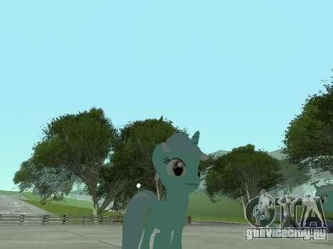 Lyra для GTA San Andreas четвёртый скриншот