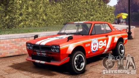 Nissan Skyline 2000 GTR SH для GTA 4