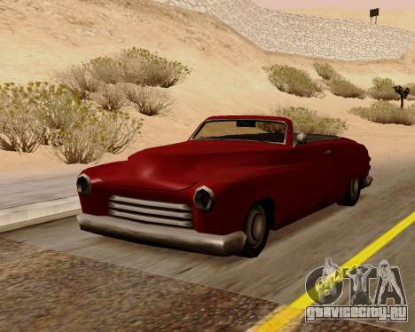 Hermes Кабриолет для GTA San Andreas
