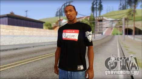 I am Awesome T-Shirt для GTA San Andreas